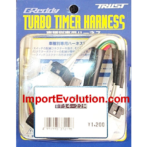 Greddy Turbo Timer Harness for 1G DSM without Factory Alarm
